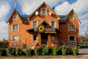 obrázek - Hotel Koleso