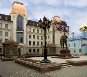 (Shalyapin Palace Hotel)