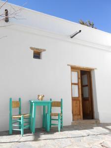 Hosteria Villa Cardon