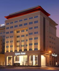 obrázek - Asiana Hotel Dubai