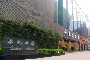 Sai Kai Hotel