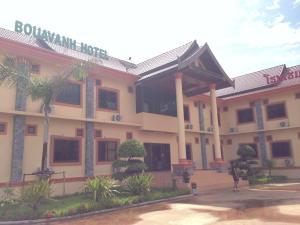 Bouavanh Hotel