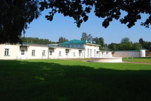 Отель Приусадебный Голицынский - фото 8