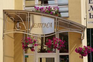 Отель Etna, Львов