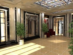 Park Hotel Bogorodsk