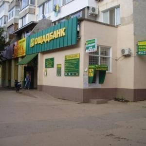 Отель Людмила - фото 16