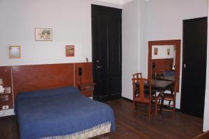 Hotel America, Hotel  Buenos Aires - big - 9