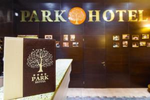 Отель Park Hotel - фото 27