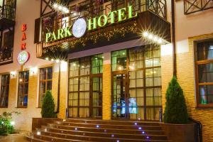 Отель Park Hotel - фото 1
