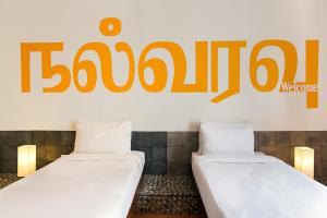 Villa Shanti, Hotel  Pondicherry - big - 10