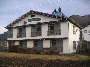 obrázek - Kogen House