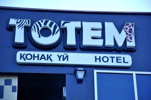 Отель Тотем - фото 4