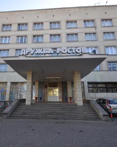 obrázek - Hotel Druzhba-Rostov