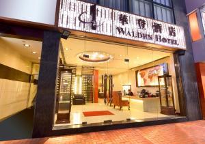 Walden Hotel, Hotely  Hongkong - big - 18