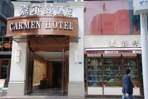 Chengdu Carmen Hotel