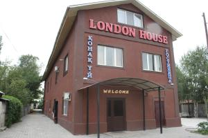 Гостевой дом London House, Алматы