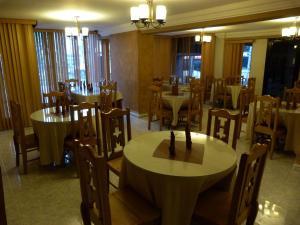 Hotel Montreal, Hotels  Panama Stadt - big - 46