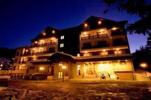 Borovets Hills Ski and Spa