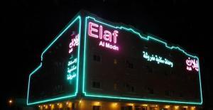 Elaf Al Modn Hotel Apartments