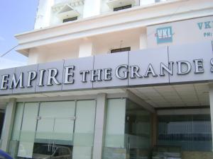 Empire The Grande Suites