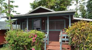 Nearby hotel : Backpackers Vacation Inn and Plantation Village