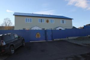 Гостевой дом Медвежий Угол, Елизово