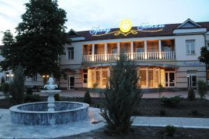 Отель Гранд Отель, Мариуполь