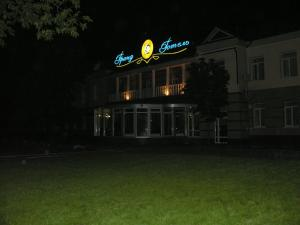 Grand Hotel, Hotely  Mariupol' - big - 30