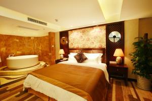 JAHO Forstar Hotel Wenshuyuan Branch, Отели  Чэнду - big - 6
