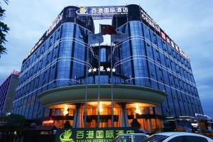 Chengdu Bai Gang International Hotel