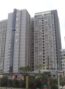 Saijia Hotel - Shanghai Salong Branch