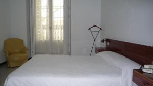 Hostal Americano, Гостевые дома  Мадрид - big - 5