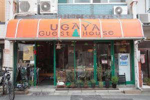 obrázek - Nara Ugaya Guesthouse