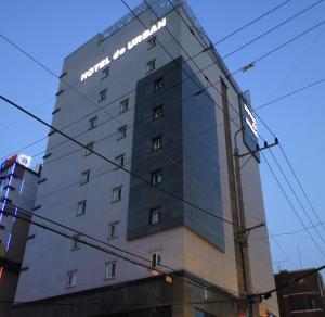 ホテル デ アーバン  (Hotel De Urban)