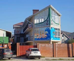 Bocman Guest House