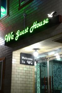 We Guest house