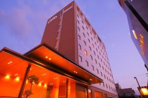 Такаяма - Spa Hotel Alpina Hida Takayama