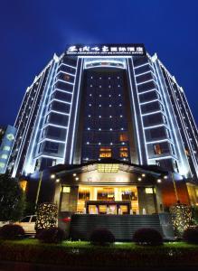 Rong Impression International Hotel