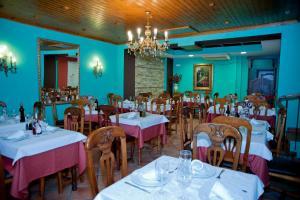 Hostal Restaurante Reina