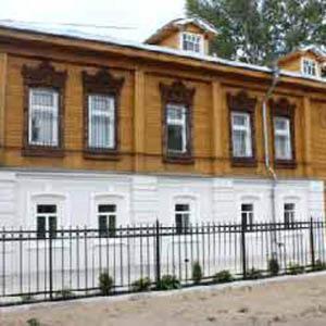 Гостевой дом Дом Павловых