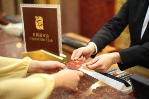 Capital Hotel Beijing.  Fotka  13