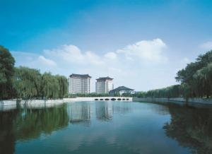 Shangri-La Hotel, Qufu, Отели  Qufu - big - 15