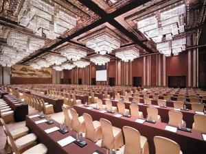 Shangri-La Hotel, Qufu, Отели  Qufu - big - 18