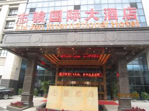 Shanghai Zhijun International Hotel