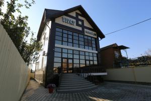 维瓦特酒店 (Vivat Hotel)