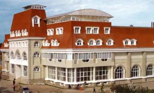 Отель Ильинка, Красногорск
