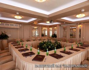 Отель Коломна - фото 15