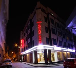 Отель Adana Kucuksaat, Адана