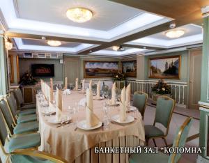 Отель Коломна - фото 19