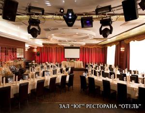 Отель Коломна - фото 7